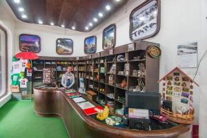 Turistički info centar Bajina Bašta