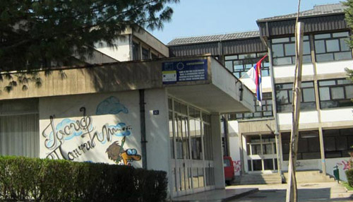 gimnazija josif pancic